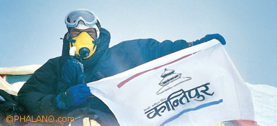 everest_summit_37.jpg